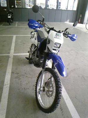 Drz125l